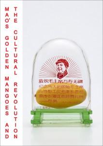 Mangue Mao